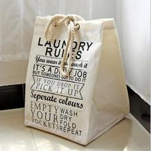 49X36.5X34CM ZAKKA large cotton linen storage basket with rough cotton rope practical shopping bag storage moving bag laundry