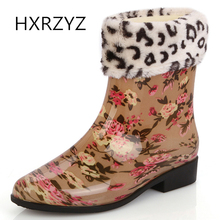 HXRZYZ women rain boots autumn plus cotton printing boots female new fashion warm rubber bottom slip-resistant women rain shoes(China)
