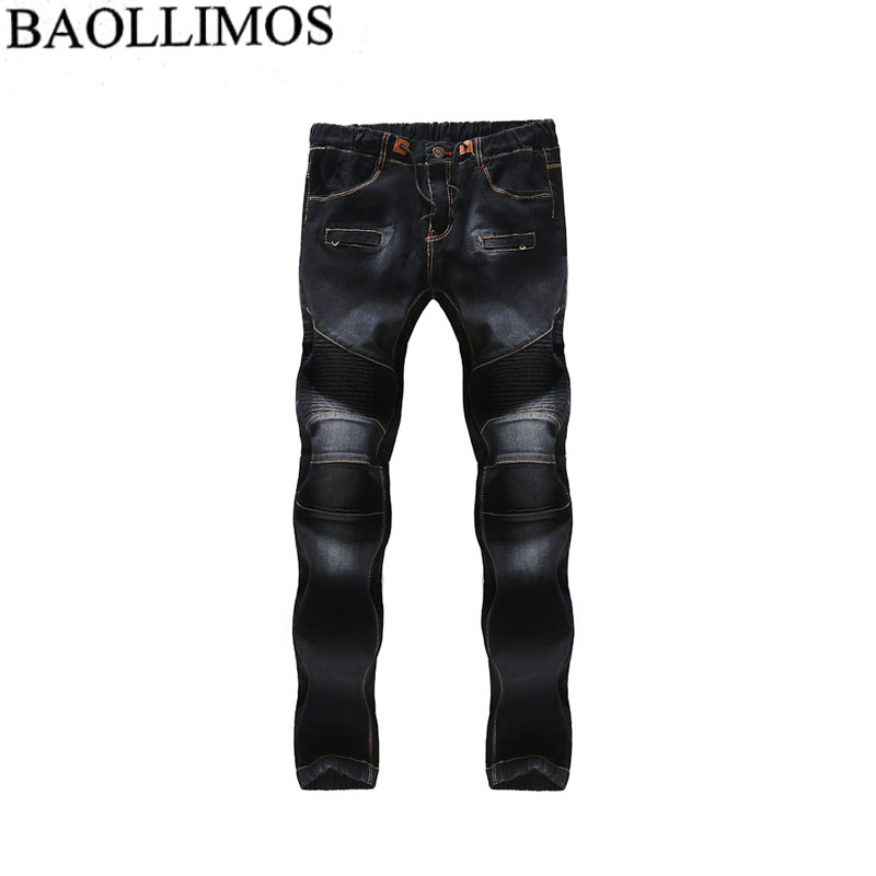 Skinny jeans men Drawstring Slim Fit Denim Joggers Stretch Male Jean Pencil Pants Blue Men's jeans fashion Casual Jeans