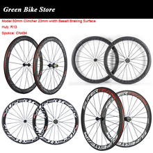 SUPERTEAM Carbon Wheels 50mm Clincher Carbon Road Wheelset Basalt Brake Powerway R13 700C Bicycle Wheel