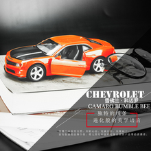 Boy toy car CAIPO Chevrolet Ke Mailuo hornet Ford Mustang alloy car model toys(China)
