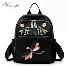 VZ embroidery women backpack mochilas nylon ladie's casual bags floral backpacks black bolsas femininas flower shoulder bag 374