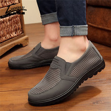 Men Shoes Summer Breathable Mesh Men Shoes Lightweight Men Flats Fashion Casual Water Shoes Brand Designer Male Beach Shoes 2017