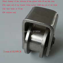 2.5 inch sliding gate stainless steel wheel H groove 63X29PCH(China)