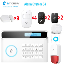 Bulk sale price etiger S4 security home gsm PSTN double network alarm system driving away theft(China)