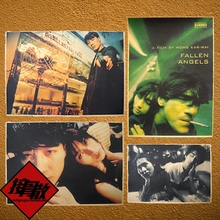 The Fallen Angels Wong Kar-Wai Love Of Literature And Art Cafe Bar Kraft Paper Posters Adornment Restoring Ancient Ways
