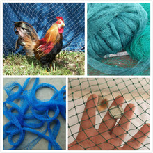 2cm Grid Nylon Mesh Anti Bird Mist Net 3cm Scalable Mesh Chicken Coop Net Protect  Breeding Net Insect Control Can Made To Order
