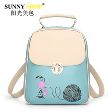 SUNNY SHOP 2017 new women bag fashion backpack pu shoulder bags hot sale lock backpacks large green tote school bag sac mb40(China)