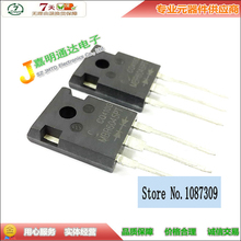Free shipping 10pcs/lot MBR6045PT Schottky rectifier diode 60A 45V new original(China)