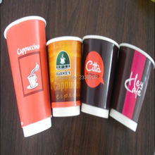 Low MOQ Double Wall Paper Cup 10000pcs/size Customized Logo Printing for Hot Coffee drink Eco-friendly Paperboard Food Material(China)