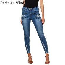 PARKSIDE WIND Flowers Embroidered Jeans High Waist Ripped Jeans For Women Casual Pencil Pants Denim Jeans Femme KWA0630-45(China)