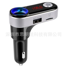 by dhl 20pcs wireless FM Transmitter Car Mp3 Player Handsfree Bluetooth Car Kit Dual USB Charger BC09B Voltage Detector(China)