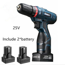 25V Two-speed rechargeable lithium battery*2 Wireless electric drill bit Multifunction cordless electric screwdriver power tools