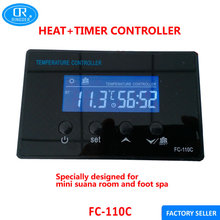 RINGDER FC-110C 230V10A LCD Mini Sauna Room Foot Spa Digital Temperature Controller With Countdown Timer Regulator Thermostat(China)