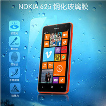 10pcs/lot For Nokia lumia 625 premium tempered glass screen protector,for nokia 625 glass screen film,opp bag packing