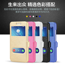 Case for Huawei nova case for huawei P10lite  cover Nillkin smart leather case for huawei nova P10 lite  Auto sleep View windows