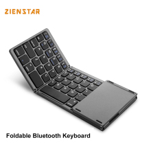 Zienstar Ultra Slim Foldable Wireless Keyboard Bluetooth 3.0 with Ttouchpad for ipad/Iphone/Macbook/PC computer/Android tablet(China)