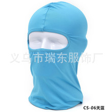 cycling tackle cs cycra sun protection sunscreen cycling face mask helmet headwear motorcycle headwear cycling Neck Cover
