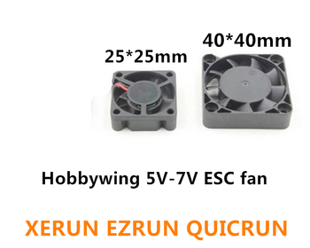 Hobbywing-5V-7V-150A-DC-Motor-ESC-fan-20-25-40mm-for-XERUN-EZRUN-QUICRUN-ESC/32826034857
