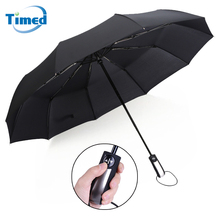 Umbrella For Men 10 Rib Windproof Three Folding Umbrella Rainproof Fully-automatic Business Male Umbrella High Quality(China)