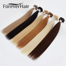 "FOREVER HAIR 0.8g/s 16""18"" 20"" Remy Pre Bonded Human Hair Extension Silky Straight Professional Salon Fusion U Tip Hair Style(China)"