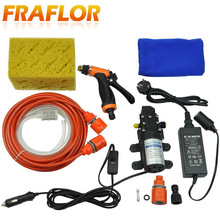 High Pressure Self-priming Electric Car Washing Washer Machine 12V Car Washer Pump Cleaner + 220 to 12V Adapter [Package 3]
