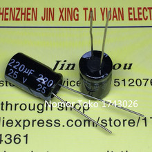 High quality 50 pcs 220uF 25V 25V 220UF frekuensi tinggi Radial Electrolytic kapasitor, 8 * 12 mm IC...