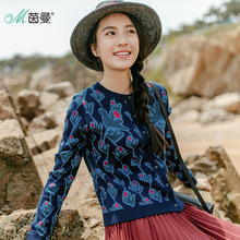 INMAN Women's Autumn embroidery round neck long-sleeved knitted cardigan small jacket(China)