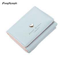 New Arrival Womens Metal Frame Little Clutch Cards Holder Trifold Wallet Coin Change Purse 4 Color(China)