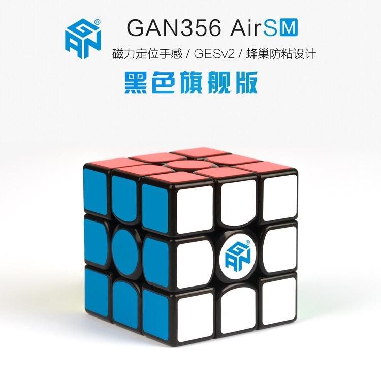 Gan356 Air SM 3x3x3 Speedcube Black Magic Cube GAN Air SM Magnetic 3x3x3 Speed Cube Gans 356 Air SM Puzzle Toys For Children<br>