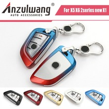 2017 The new special car key case key shell for the BMW X1 X5 X6 7 Series 2 series wagon 218i