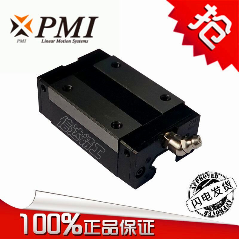 Original Linear guideway PMI msb15s-n block stocked fast delivery<br>