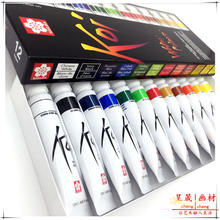 Sakura 12 ml*18 Pieces /Set Gouache Paint Set Gouache Paint Watercolor Paints Professional Paints For Artists
