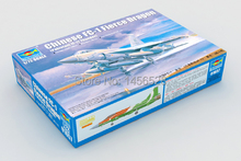 trumpeter 1/72 01657  Chinese FC-1 Fierce Dragon Assembly Model kits building scale model plane 3D puzzle plane