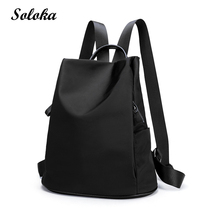 2018 New Casual Style Oxford Hot Sale Women Ladies Party Purse Brand Designer Shoulder Bags Fashion Boys Girls School Backpack