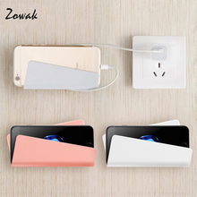 Adhesive Mobile Phone Wall Charger Home Adapter Charging Holder Hanging Stand Bracket Support Shelf Hanger Rack Cell Phone Hook(China)