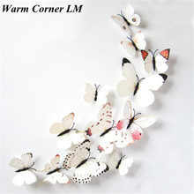 12pcs Butterfly Stickers Art Design Decal Wall Stickers Home Decorations 3D Butterfly Magnet Glue Free Shipping 2017 M04(China)