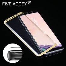 3D Tempered Glass for Samsung Galaxy S8/ S8 Plus (5.8/ 6.2 inch), 3D Full Cover Curved Round Edge 9H HD Premium Screen Protector