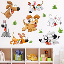Happy Dog Wall Sticers Removable Vinyl Nursery Kids Baby Child Bedrooms Home Decor Art Mural DIY Wallpapers