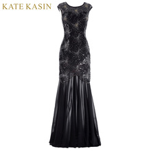 Kate Kasin Cap Sleeve Evening Dress 2017 Sequins Mother of the Bride Dresses Long Gown Black Formal Dresses Party Evening Gowns(China)