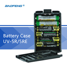 Baofeng walkie talkie battery case for portable CB radio baofeng UV-5R UV-5RA UV-5RE walkie talkie accessories