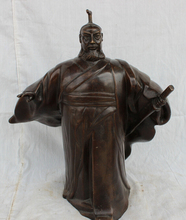 "song voge gem S5233 11"" Chinese Bronze Great Warrior Dynasty First Emperor of Qin Shi Huang Statue"