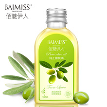 BAIMISS Olive Essential Oil Massage Oil Stretch Mark Remover Maternity Repair Skin Care Treatment Cream Lip Care Hair Care Face(China)