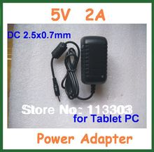 2pcs 5V 2A 2.5mm Charger Power Adapter for  Cube U25GT U9GT3 Kids Tablet Nabi 2 II NABI2-NV7A NABI2-NVA Yuandao N70 N80RK W30HD