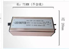 New 1pcs 6-9*3w 20W IP65 Waterproof Integrated LED Driver Power Supply Constant Current AC110-265V 600mA over-load protect(China)