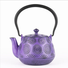 FREE SHIPPING Japanese Cast Iron Teapot 0.8L/800ML Sunflower Colorful Iron Tea Pot, Bottle, Kettle, Tetsubin, Delicate Tea Set