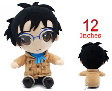 "12.5"" 30cm Anime Yuri!!! on Ice sitting position Plush Toy Victor Nikiforov Yuri Katsuki Doll Soft Stuffed Toys Gifts(China)"