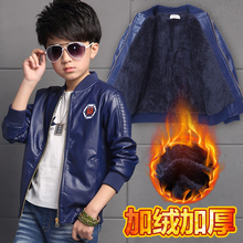 2016 winter Girls Kids boys Plus velvet thick leather PU jacket coat outer clothing comfortable baby Clothes Children Clothing(China)