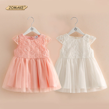 Floral Girls Dress Pink White Wedding Pageant Bridesmaid Gown 2017 Summer Party Princess Dress Girl Clothes Size 3-9Y Sundress