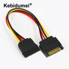 Kebidumei Newset 20cm 15pin Male to Female SATA hard disk Power Extension Cable Sata M to Sata F cable for HDD for PC